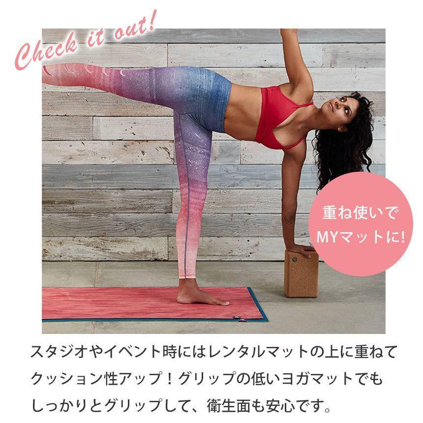 期間限定10%OFF!ヨガマット 折りたたみ マンドゥカ Manduka エコ スーパーライト トラベル ヨガマット (1.5mm) 20FW コンパクト 持ち運び 天然ゴム puravida 18