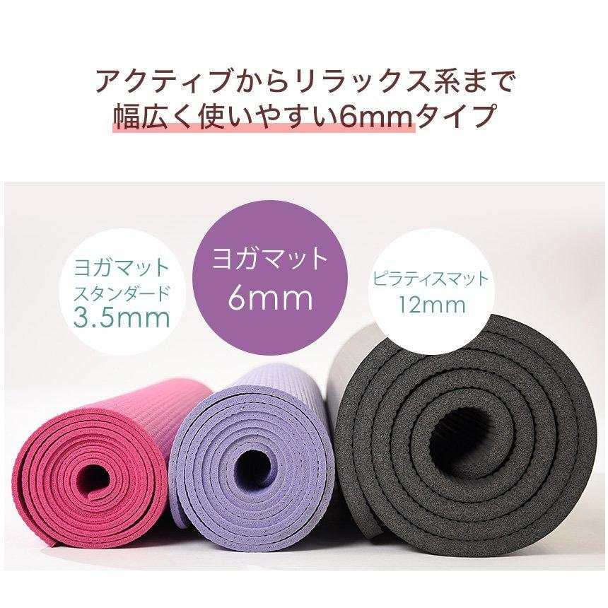 ヨガマット 軽量 ヨガワークス Yogaworks (6mm) 19SS ダイエット 持ち運び ビギナー 初心者 ピラティス 送料無料 puravida 11