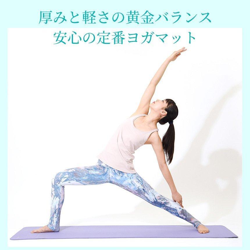 ヨガマット 軽量 ヨガワークス Yogaworks (6mm) 19SS ダイエット 持ち運び ビギナー 初心者 ピラティス 送料無料 puravida 12