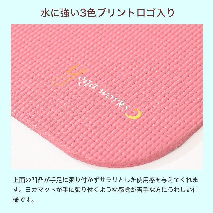 ヨガマット 軽量 ヨガワークス Yogaworks (6mm) 19SS ダイエット 持ち運び ビギナー 初心者 ピラティス 送料無料 puravida 14