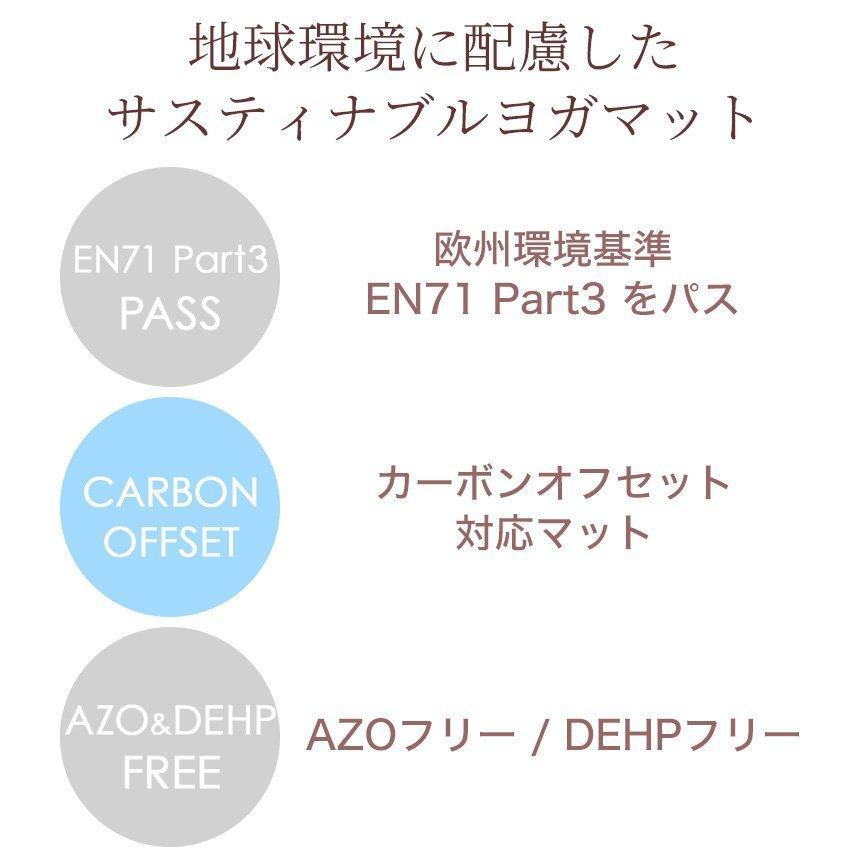 ヨガマット 軽量 ヨガワークス Yogaworks (6mm) 19SS ダイエット 持ち運び ビギナー 初心者 ピラティス 送料無料 puravida 15
