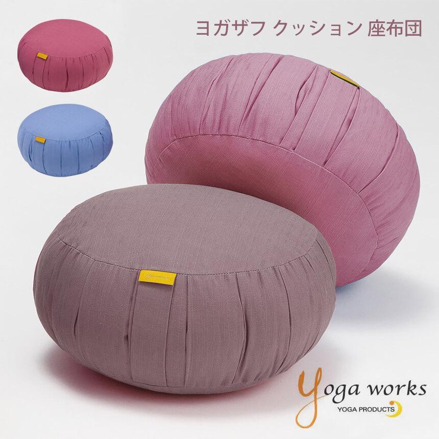 Yogaworks ヨガワークス ヨガザフ ピラティス クッション プロップ 座布団 補助 サポートグッズ|puravida