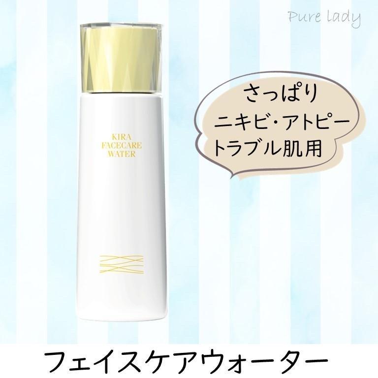 綺羅化粧品化粧水―キラフェイスケアウォーター|pure-lady