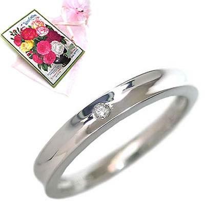 【お1人様1点限り】 指輪 ペア Brand Jewelry me.ホワイトゴールド ダイヤモンドペアリング 安い, 紗那郡 bdf9a760