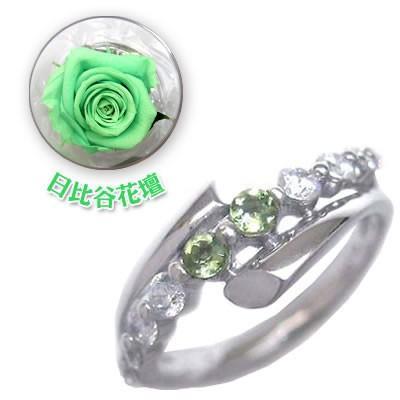 本物 ダイヤモンド指輪 8月誕生石結婚10周年記念 K18ホワイトゴールド ペリドット ダイヤモンドリング 母の日 限定 日比谷花壇誕生色バラ付 安い, 涌谷町 0923296b