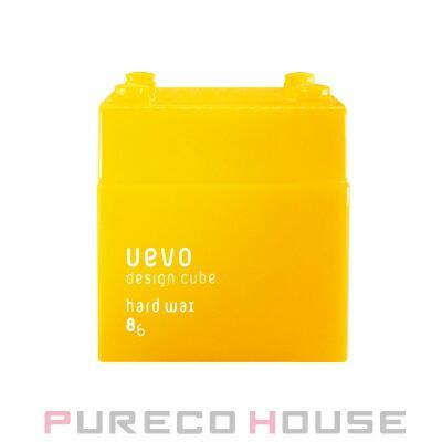 デミ ウェーボ デザインキューブ ハードワックス (黄) 80g【メール便は使えません】 pureco2nd