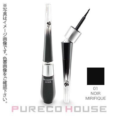 ランコム グランディオーズ ライナー #01 ノワールミリフィック【メール便可】 pureco2nd