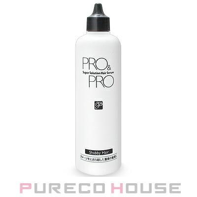 パシフィック プロダクツ プロ アンド プロ スーパーソリューション ヘアセラム (洗い流さないヘアトリートメント) レフィル 150ml