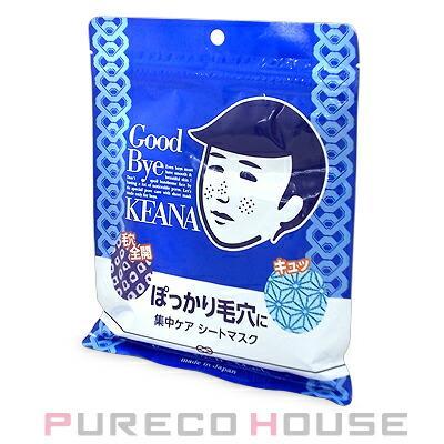 石澤研究所 毛穴撫子 男の子用シートマスク 10枚入り【メール便可】|pureco2nd