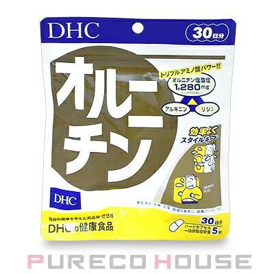 DHC オルニチン (ハードカプセル) 30日分 150粒【メール便可】|pureco2nd