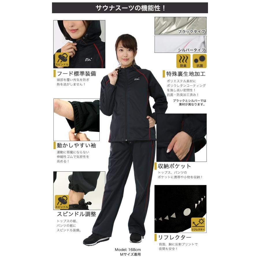 サウナスーツ 男女共用 レディース おしゃれ メンズ refaner リファナー purerise 02