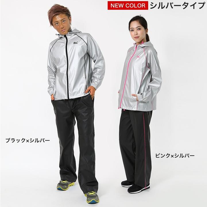 サウナスーツ 男女共用 レディース おしゃれ メンズ refaner リファナー purerise 03