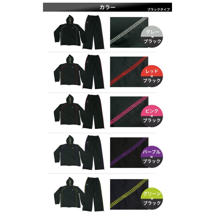 サウナスーツ 男女共用 レディース おしゃれ メンズ refaner リファナー purerise 04