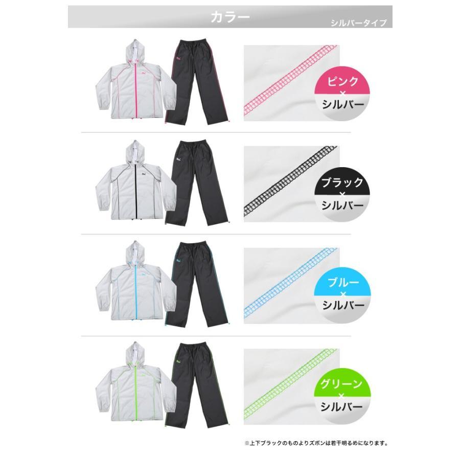 サウナスーツ 男女共用 レディース おしゃれ メンズ refaner リファナー purerise 05