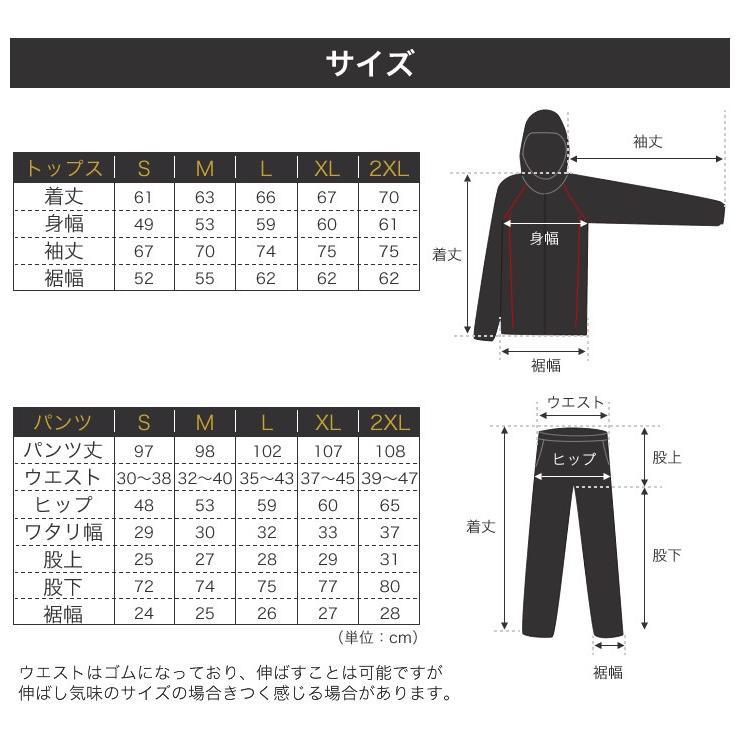 サウナスーツ 男女共用 レディース おしゃれ メンズ refaner リファナー purerise 06