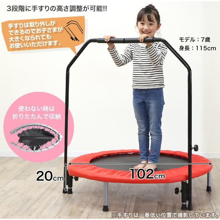 トランポリン 手すり付 子供から大人まで 耐荷重110kg 家庭用 プレゼント エクササイズ 102cm|purerise|07