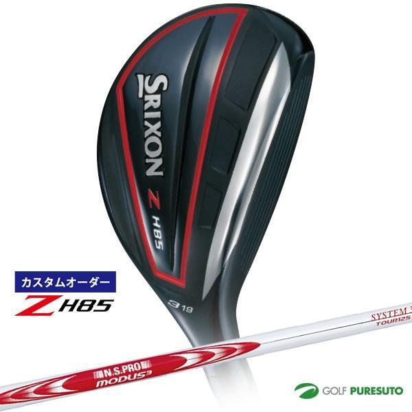 【カスタムオーダー】ダンロップ スリクソン Z H85 ハイブリッド MODUS 3 TOUR 125 シャフト 日本仕様【■DC■】
