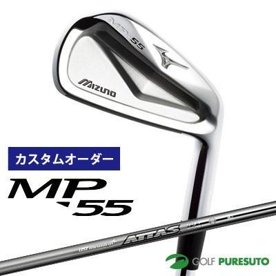 【カスタムオーダー】ミズノ MP-55 アイアン 6本セット(#5-PW)ATTAS IRON 10 カーボンシャフト[日本仕様][mizuno]【■MC■】