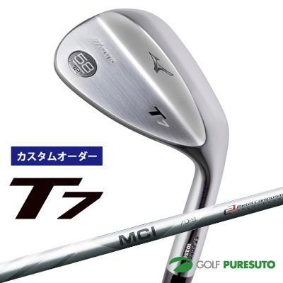 【カスタムオーダー】ミズノ T7 ウェッジ MCI120 カーボンシャフト 日本仕様 mizuno Fujikura フジクラ 【■MC■】