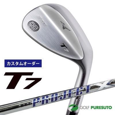 【カスタムオーダー】ミズノ T7 ウェッジ Project X LZ スチールシャフト 日本仕様 【■MC■】