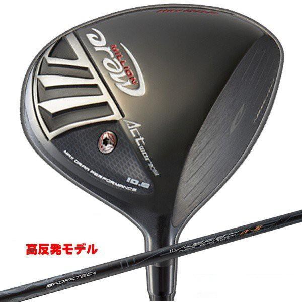 高反発モデル ワークスゴルフ ミリオンドロー ドライバー 日本仕様