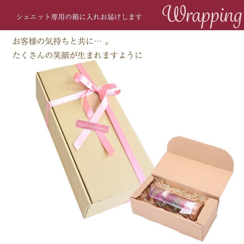 プリザーブドフラワー 母の日 敬老の日 ギフト プレゼント 贈り物 お礼 結婚祝い 出産 送別 退職祝い ガラス コルク シュエット|purizasenka|05
