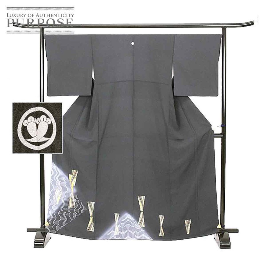 大人女性の 色留袖 幾何学 黒灰色 一つ紋 金彩 シンプル 上品 おしゃれ フォーマル 和装 正絹 着物 きもの リサイクル レディース, ハーブティーの店ナチュラルリズム 2a8c2a5d