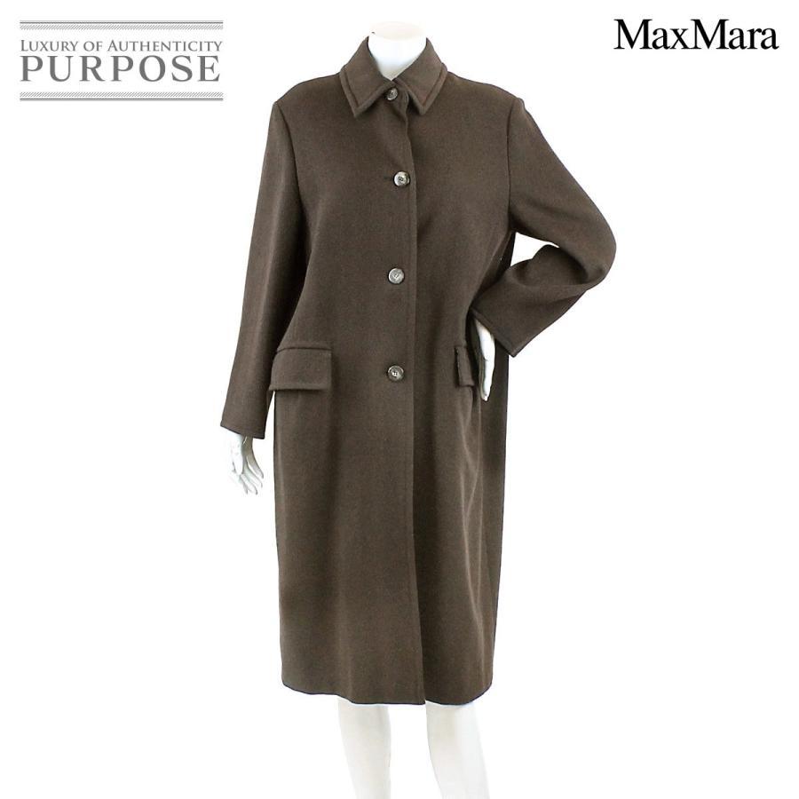 ー品販売  マックスマーラ MaxMara ウール ロング コート ダーク ブラウン サイズ 38 レディース, 桂村 c856cdd7