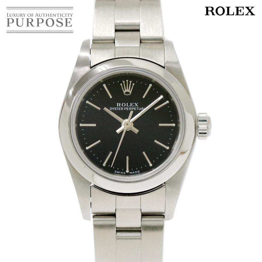 正規品販売! ロレックス ROLEX 76080 A番 オイスターパーペチュアル レディース 腕時計 ブラック 文字盤 オートマ 自動巻き ウォッチ, サンヨウチョウ e2c94fd3