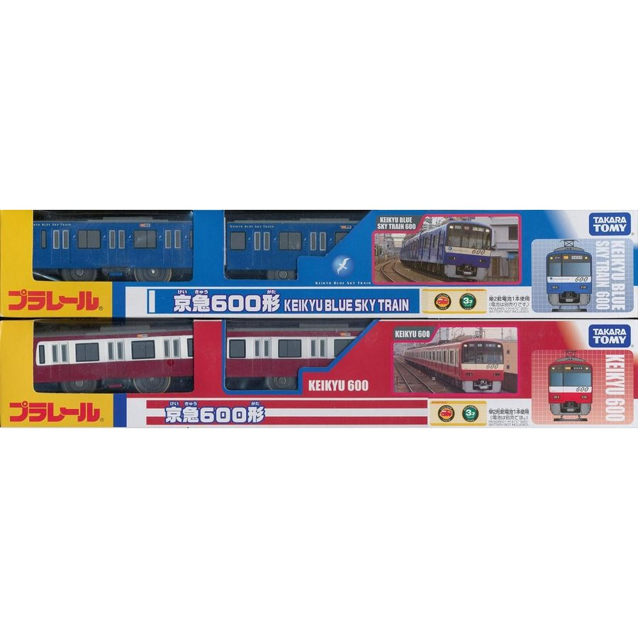 タカラトミー プラレール 京急600形 赤い電車 & 青い電車
