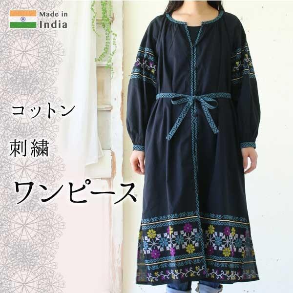 ワンピース  刺繍 前開き 羽織り フォークロア 黒 pwanpwan