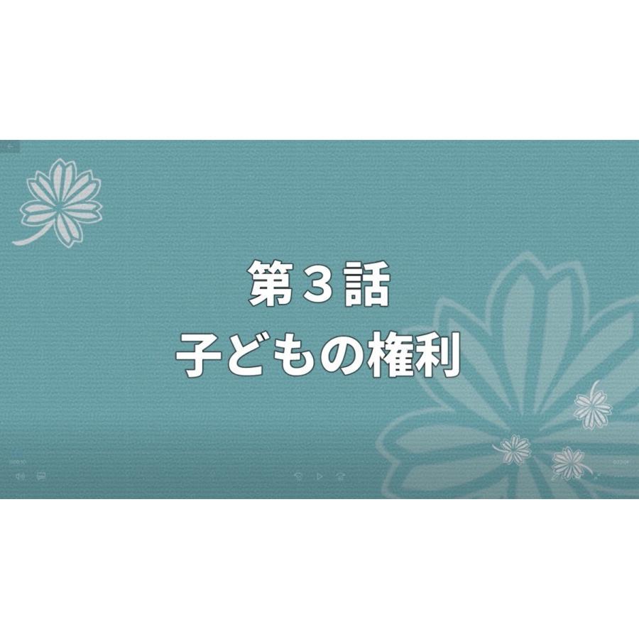 ピグマリオン論説紙芝居国語 第1話〜第4話|pygmalion-hd|02