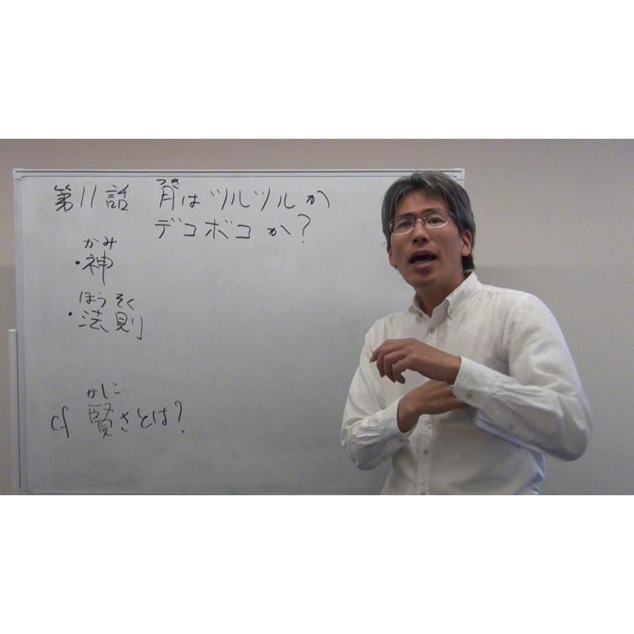 ピグマリオン論説紙芝居国語 第11話〜第14話|pygmalion-hd|04