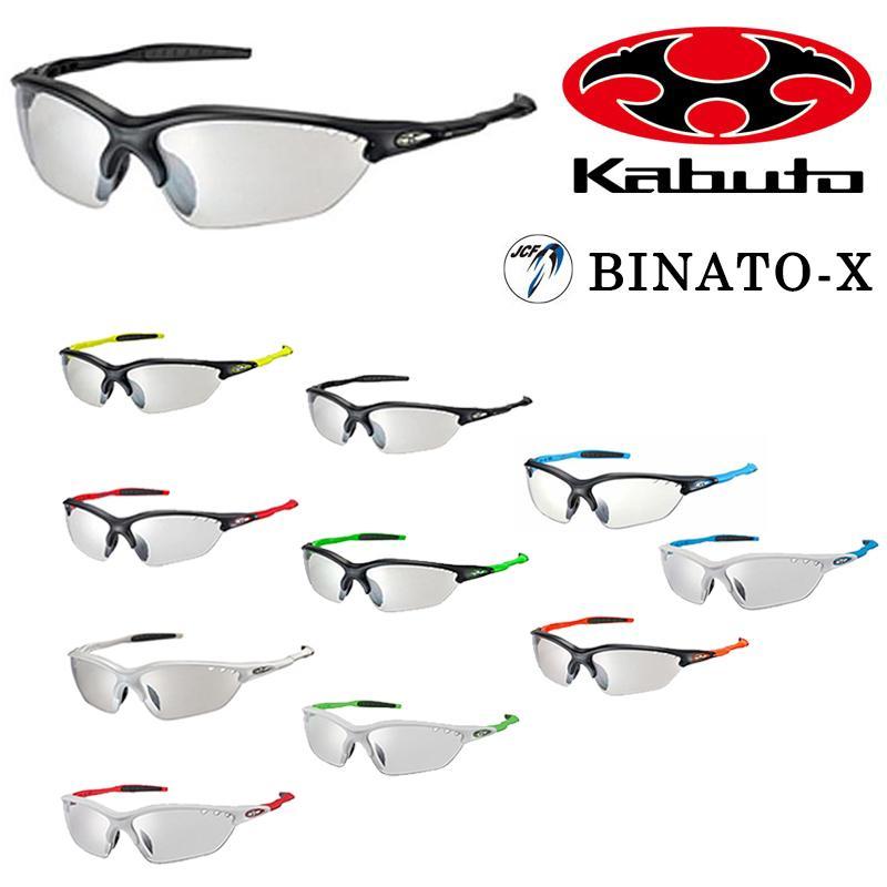 OGK Kabuto オージーケーカブト) BINATO-X Photochromic ビナートXフォトクロミック