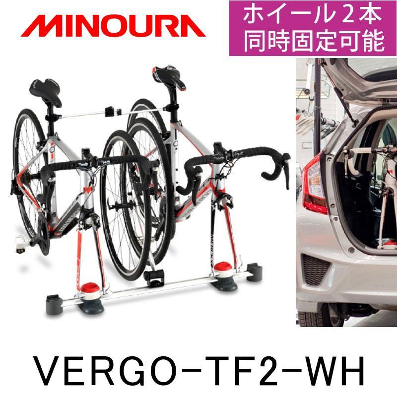 ミノウラ 車載用 VERGO-TF2-WH VERGOTF2WH ホイールサポート付き ヴァーゴTF2 バーゴTF2 MINOURA 即納 自転車 キャリア 新作からSALEアイテム等お得な商品満載 4年保証 車