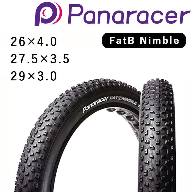 Panaracerパナレーサー FatB Nimble(ファットBニンブル) ファットバイク用タイヤ 26-27.5-29インチ ZF2640-FAT-B