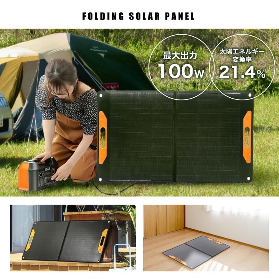 ポータブル電源 ソーラーパネル セット 100W 折り畳み 折りたたみ 大容量 110000mAh 407Wh 100w|qolca|15