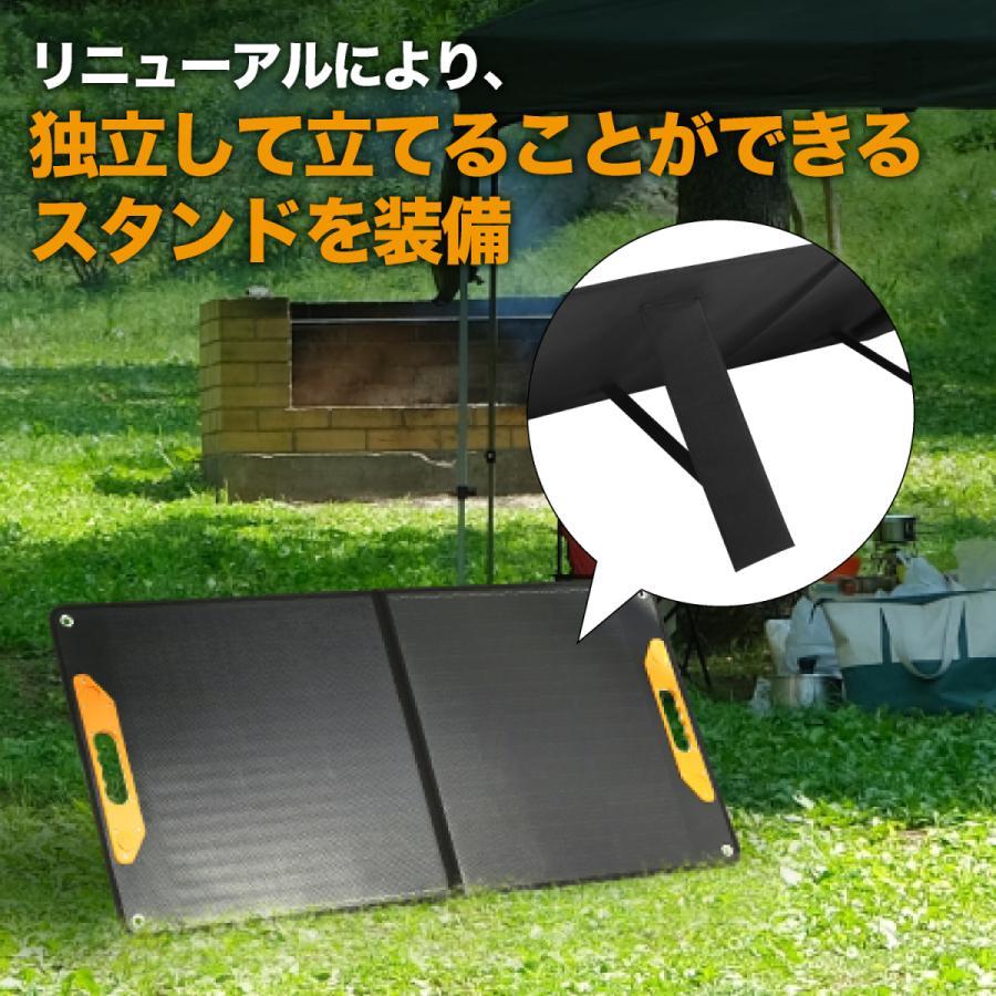 ポータブル電源 ソーラーパネル セット 100W 折り畳み 折りたたみ 大容量 110000mAh 407Wh 100w|qolca|16