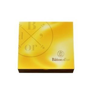 バトンドール グリコ glico Baton D'or 地域限定品 3種セット ご要望承ります 送料無料|qolca