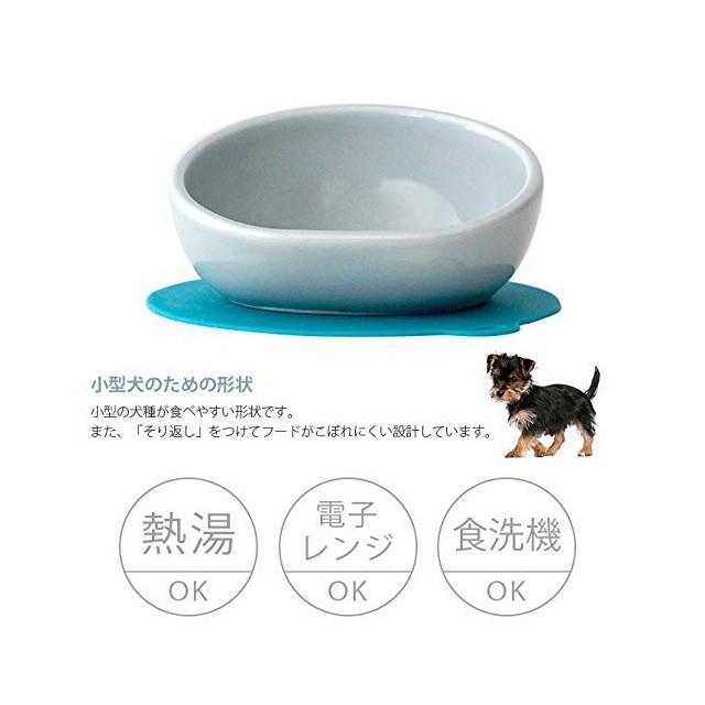HARIO ハリオ チビプレ 小型犬専用フードボール|qoonqoon|03
