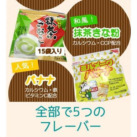 ミルメーク 選べる3袋 コーヒー ココア いちご バナナ セール 送料無料 ポイント消化 qshoku 03