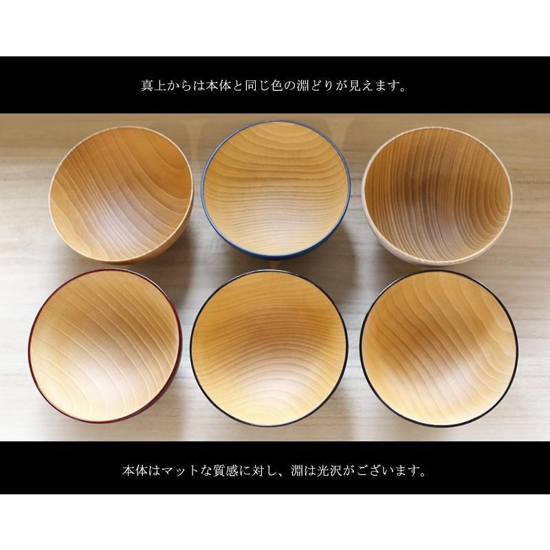 ビターカラーズ 木彩椀 1客|qtarou|06