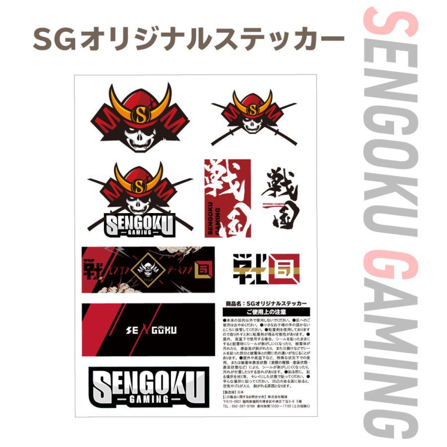 Sengoku 新品 Gaming SGオリジナルステッカー 『4年保証』