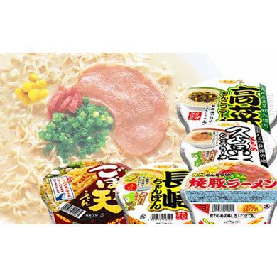 【送料無料】「焼豚ラーメン」と「カップ麺詰め合わせ」セット カップラーメン カップうどん|qtsuhanshop
