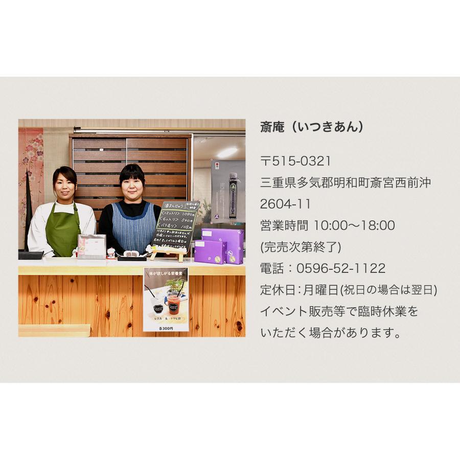 瞬間冷凍で作りたての美味しさでお届け。斎庵の酒まんじゅう48個(12個入×4箱セット)【斎庵】 qu-shop 13