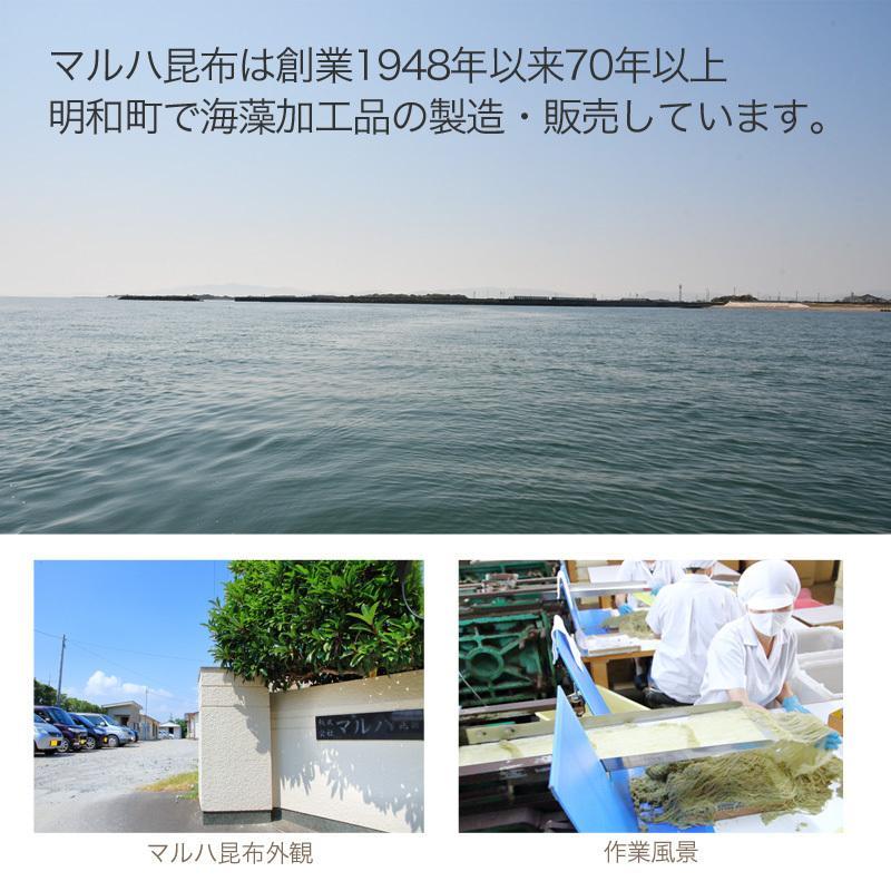 マルハ昆布の伊勢志摩産海藻乾物×4品セット 【送料込】【ネコポス便】 qu-shop 03
