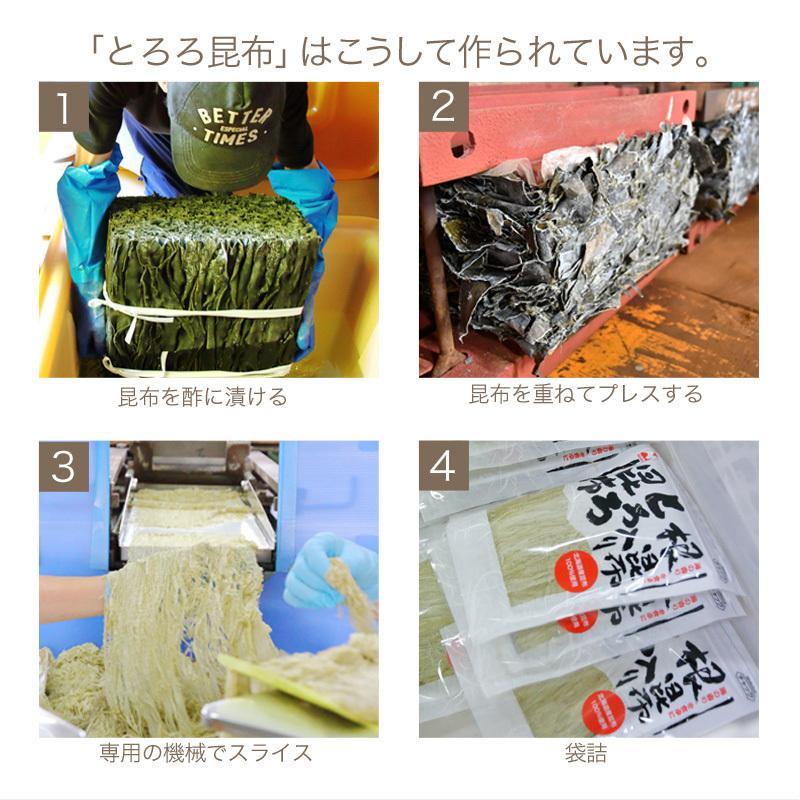 マルハ昆布の伊勢志摩産海藻乾物×4品セット 【送料込】【ネコポス便】 qu-shop 04