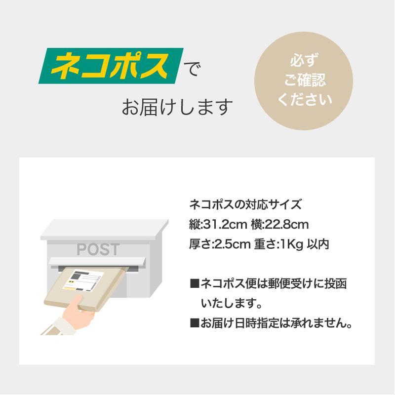 マルハ昆布の伊勢志摩産海藻乾物×4品セット 【送料込】【ネコポス便】 qu-shop 05