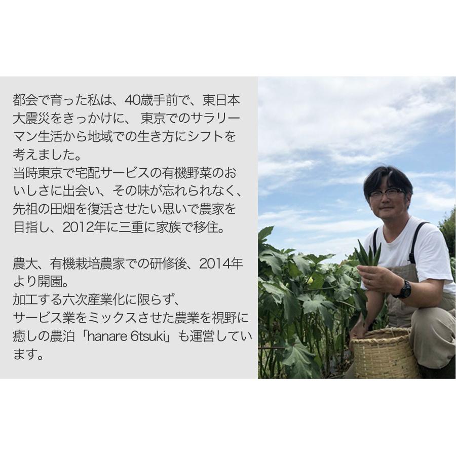 宮殿の厨房野菜セット【六月農園】|qu-shop|05