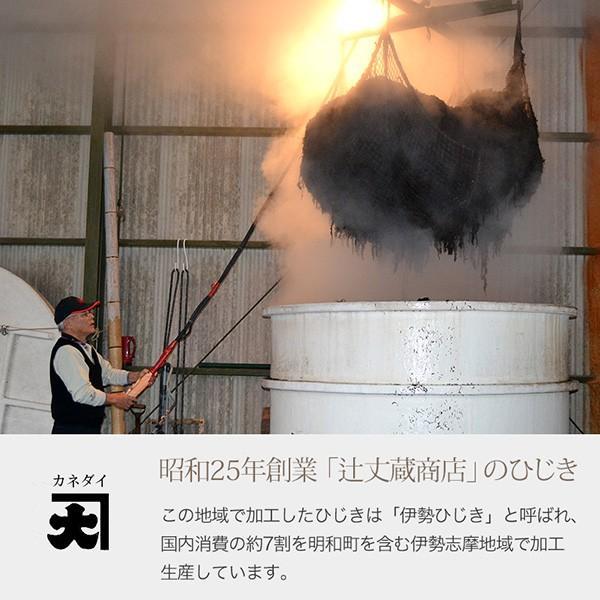 しそひじき50g×5袋【辻丈蔵商店】【ネコポス便・送料込】 qu-shop 05